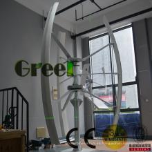 Pequeña turbina eólica vertical! Generador eólico vertical montado en el techo, generador eólico vertical interno del eje