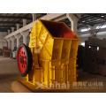 Alta eficiência triturador de martelo, triturador de martelo de mineração para venda