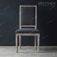 Производитель безрукий обеденный стул / кафе стулья / обеденные стулья классический