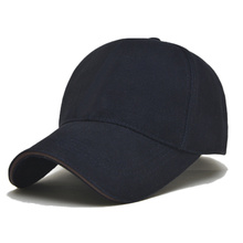 Cotton Flexit Fitted Baseball Cap with Embroidery Logo