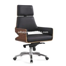 2017 черная кожа поворотный стул офиса высокого качества босс стул с заголовником
