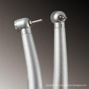 Лечение детей высокоскоростной стоматологический наконечник с воздушной турбиной