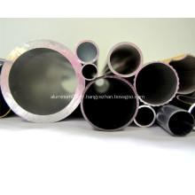 Tube sans soudure étiré à froid rond en aluminium 3003