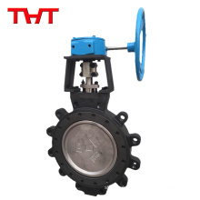 Golden supplier custom made non pin lug butterfly valve