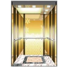 Лифт Фудзи Зи с высоким качеством