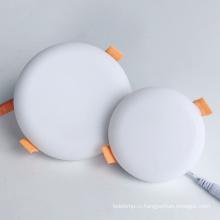 Регулируемый светодиодный безрамный панельный светильник мощностью 18 Вт