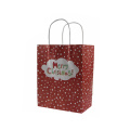 High Quality custom printed paper tote boutique bag