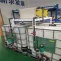 VRFB Vanadium Redox Flow Battery Energy Storage System