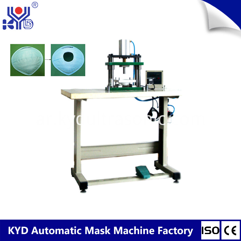 cup mask breather holes punching machine