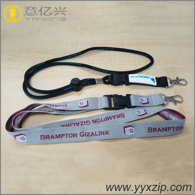 custom design lanyard