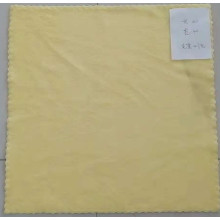 Best Quality Warp Knitting 80/20 Microfiber Face Towel