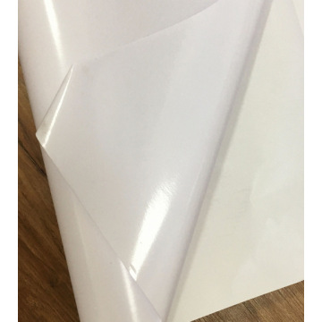 Adhesive Printable Vinyl Film for Signs