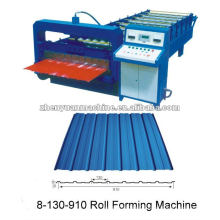 roll forming machine with computer control