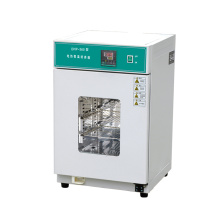 laboratory mini incubator electric incubator
