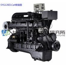 Marine, G128, 260 kW, 1500 U / min, Shanghai Dieselmotor für Generator,