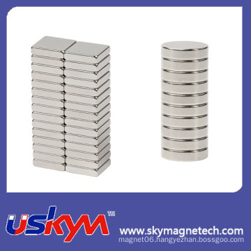 Super Strong Sintered NdFeB Magnets
