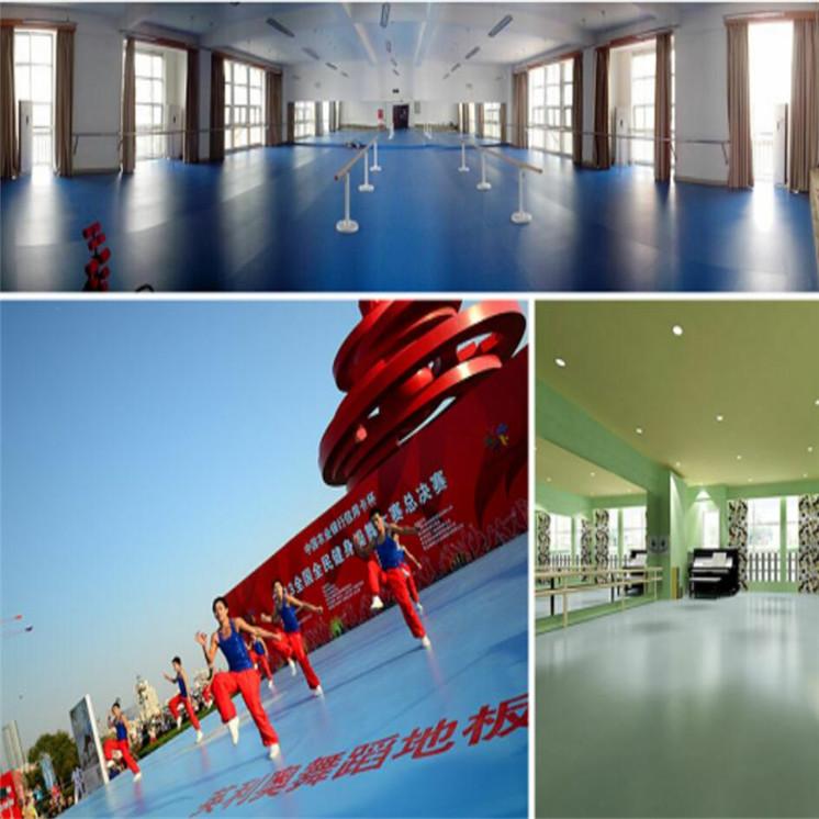 Dance Flooring n