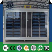 Высококачественная машина для производства фасоли Xd-400m
