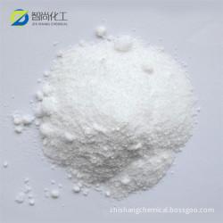 Feed conditioner Guanidinoacetic acid CAS 352-97-6