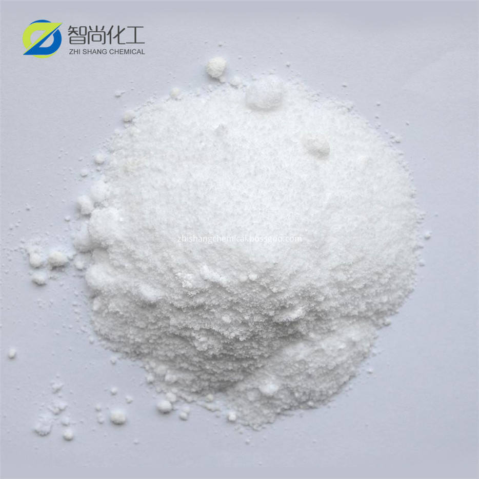 Feed Additive Formic Acid
