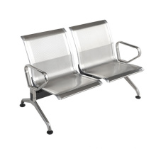 Ss Lacquer Waiting Chair Hospital Public Chair Airport Chair (DX629)