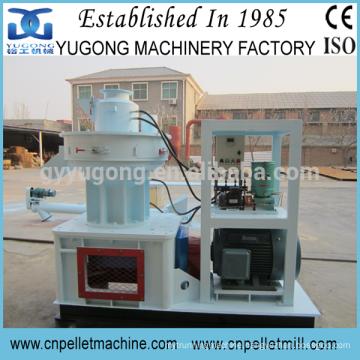 800kg/h capacity rice husk pellets machinery