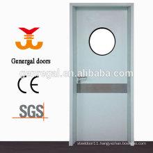 Steel hospital ward door with glass