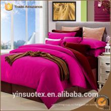 100% полиэстер 110-120 г простой цвет двойной стороны современные дешевые комплекты спальни