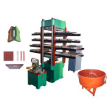 Rubber Floor Tile Vulcanizing Machine / Rubber Tile Making Machine