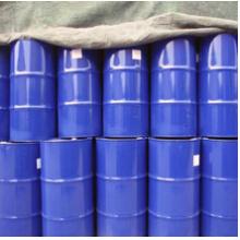 Sodium Petroleum Sulphonate--2015hot Sale Sodium Petroleum Sulphonate