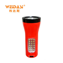 wholesale good home use rechargeable led searchlight of solar charge