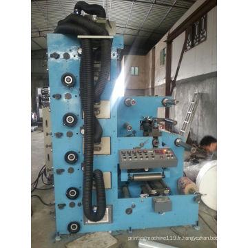 Machine d'impression de Flexo de cinq couleurs (ZB-320-5UV)