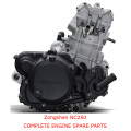 NC250 Watercool Engine Parts Complete Engine Parts
