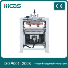 Hc221 Wood Double Head Boring Machine