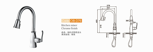 Kitchen Tap Ob D76