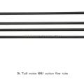 soild carbon fiber pole carbon bar