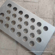 Decorative Perforated Sheet Metal (YND-DP-01)