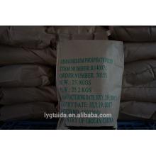 Lebensmittel Grade White Powder Magnesium Phosphat Dibasic