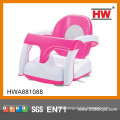 High Quality 2 In 1 Plastic Pink And White Bath Chair For Baby