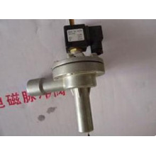 High efficiency solenoid valve