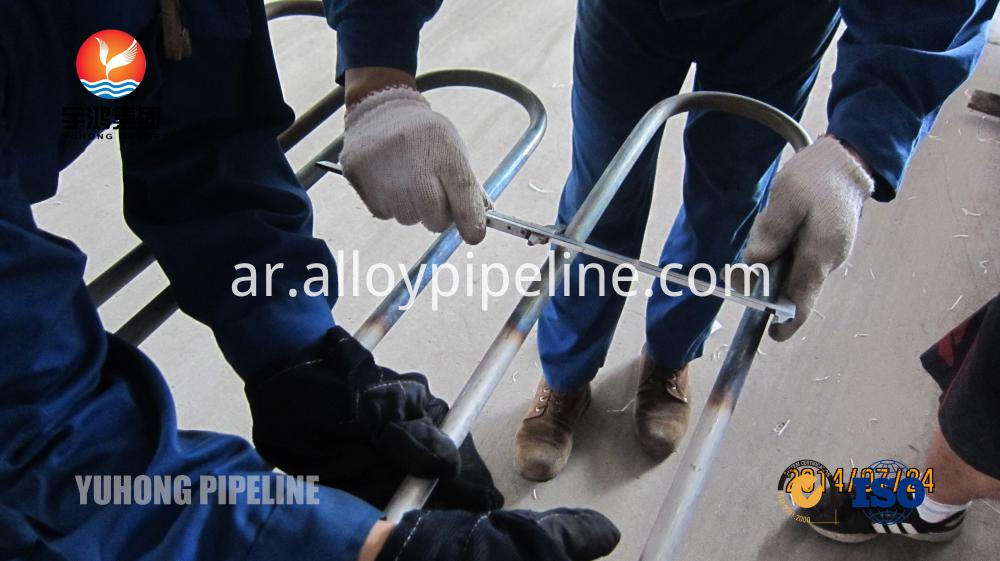 U Bend Tube ASME SA213 TP304 TP304L TP304H For Heat Exchanger