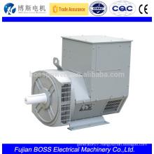 BCI184H 37.5KW 60Hz ac synchronous generator/alternator