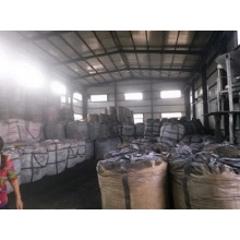 China Professional Supplier for Graphite Powder Ultra fine graphite powder export to Ecuador Factory