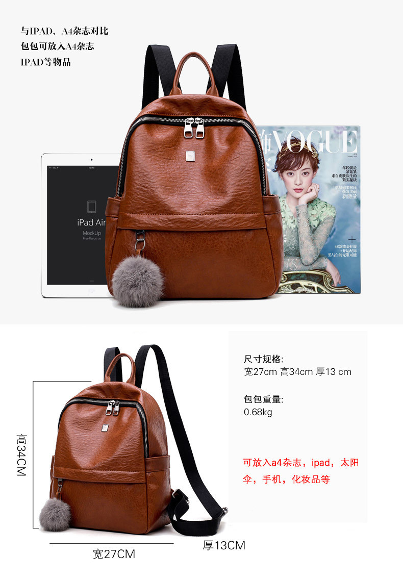 lady double shoulder bags Y10226 (1)