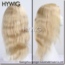 Perruque en dentelle pleine de cheveux humains (HQ-HW-BW)