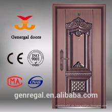 Hochwertige Außenimitation Große Messing Tür
