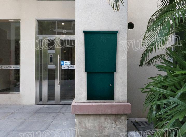 Smart Package Drop Box