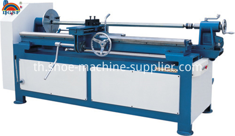 Leather Slitting Machine