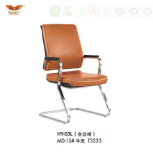 High Quality Office Leather Chair with Armrest (HY-03L)