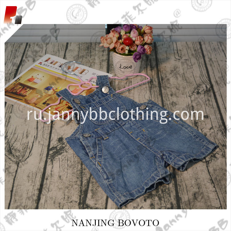 denim shorts with suspender